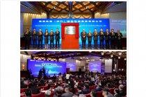 Kantor pusat internasional GPHL berdiri di Makau, proyek pertama selama masa pemerintahan kelima Makau SAR