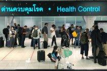 Thailand deteksi pasien keempat virus korona China