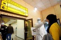 Kuwait hentikan penerbangan rute Korsel, Thailand, Italia