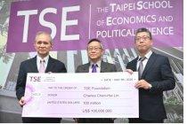 Sekolah Ekonomi dan Ilmu Politik Taipei didirikan di NTHU dengan donasi US$ 100 juta
