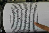 Suara dentuman di Bali terekam sensor gempa BMKG