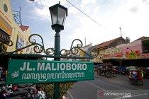 Yogyakarta akan lakukan sertifikasi ruas jalan amankan aset