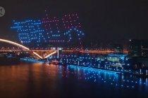 Pertunjukan cahaya drone semarakkan konferensi AI di Shanghai