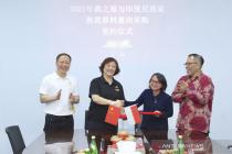 Indonesia bukukan Rp2,2 triliun dari Konferensi Sarang Burung Walet