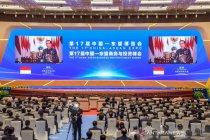 Indonesia himpun Rp215,9 miliar dari China-ASEAN Expo