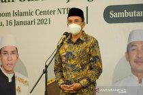 """TGB luncurkan buku \""""Dakwah Nusantara Islam Wasathiyah\"""""""