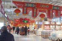Masyarakat China bersiap sambut Tahun Baru Imlek