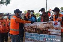 Indocement Peduli bantu korban bencana alam di Indonesia
