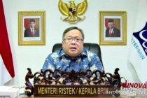 Menteri: penginderaan jauh bagi kepentingan pertanian dan tata ruang