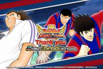 """Captain Tsubasa: Dream Team"" Merayakan 35 Juta Unduhan di Seluruh Dunia!"