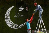 Fanous, lampion Ramadhan tradisional khas Irak