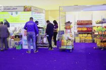 Inisiatif Mesir dalam penyediaan barang pokok selama Ramadhan