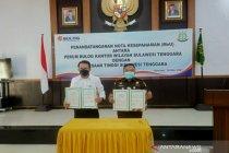 Bulog dan Kejati Sultra kerja sama bantuan pelayanan hukum