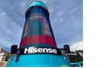 Pendapatan Hisense di Eropa melonjak hingga 113%