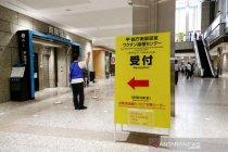Kampanye vaksinasi di Tokyo