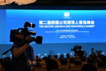KTT Pemimpin Perusahaan Multinasional Kedua diadakan di Kota Qingdao