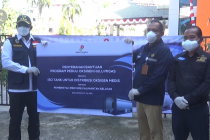 SKK Migas serahkan bantuan ISO tank oksigen ke Pemprov Kalsel