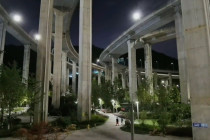 Mengintip taman olahraga tersembunyi di bawah simpang susun Qianchun