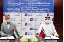 HFZA tandatangani kesepakatan investasi dengan ArcelorMittal DSTC FZE