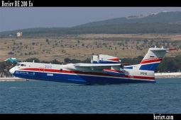 Duta besar Indonesia untuk Rusia kunjung pabrik pesawat amfibi Rusia