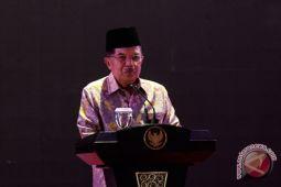 Wapres resmikan gedung baru Universitas Muhammadiyah Surabaya