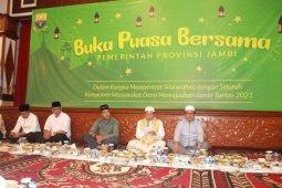 Gubernur berharap Ramadhan memberi kesejukan dan kedamaian