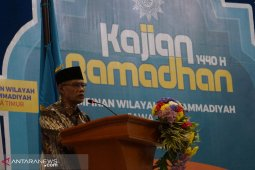 PP Muhammadiyah dorong Jokowi dan Prabowo bertemu