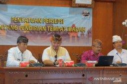 Kesbangpol Denpasar sosialisasikan peraturan pendirian rumah ibadah