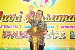 Lampung tingkatkan perhatian masyarakat untuk kepentingan anak