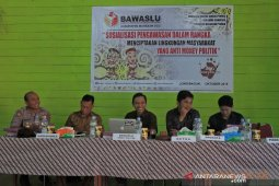 Bawaslu Kaltim gelar sosialisasi di Mahakam Ulu