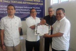 PLN Aceh raih penilaian terbaik I dalam hubungan industrial  2019