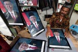 Poster Presiden dan Wakil Presiden