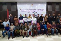 Antara Maluku raih tiga penghargaan lomba karya tulis jurnalistik SKK Migas