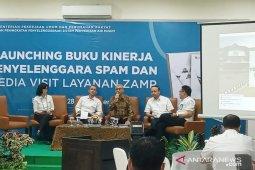 BPPSPAM luncurkan buku panduan untuk PDAM se-Indonesia dalam produksi air siap minum
