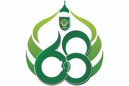 Sella pemenang cipta logo Milad UISU ke-68