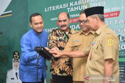 Pemkab Bogor targetkan peningkatan angka indeks membaca jadi 53,58 poin pada 2023