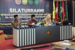 Muhammadiyah memfatwakan segala bentuk rokok elektronik haram