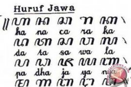 Kerinci sudah mencipta aksara sejak abad 14