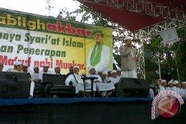 Habib Rizieq Berhalangan Hadiri Tablig Akbar Pontianak