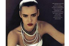 Supermodel Arab merambah dunia fesyen