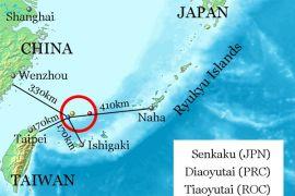 Tiongkok luncurkan laman resmi pulau Diaoyu yang disengketakan