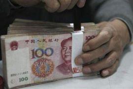 Info Mata Uang - Yuan China menguat tiga basis poin jadi 7,0727 terhadap dolar AS