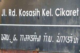 SD Di Kota Bogor Gunakan Aksara Sunda