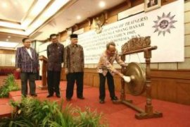 """Muhammadiyah sambut positif sosialisasi """"Empat Pilar"""" oleh MPR"""