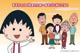 """Komikus """"Chibi Maruko-chan"""" meninggal dunia"""