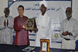 Rektor Ummu Darman Sudan kunjungi STEI Tazkia