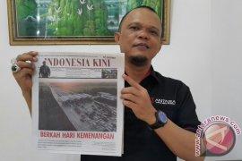 ANTARA Babel Terbitkan Indonesia Kini