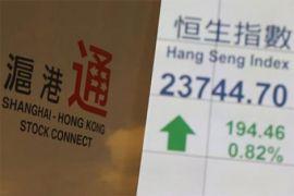 Bursa Hang Seng dibuka naik 212,4 poin