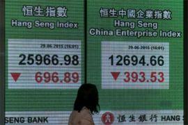 Indeks Hang Seng berakhir melemah 0,84 persen