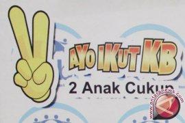 Akan Ada Kampung KB Di Setiap Kelurahan Kota Sukabumi